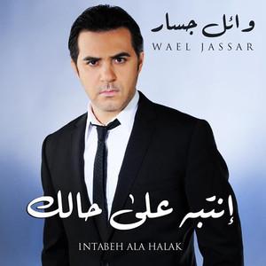 Intabeh Ala Halak Albümü