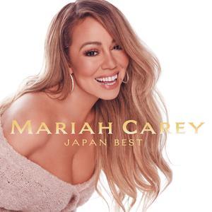 Mariah Carey Japan Best album