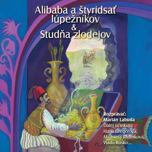 Marián Labuda - Najkrajšie rozprávky, Vol. 5