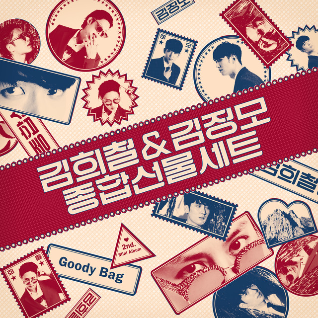 Album cover for 종합선물세트 Goody Bag – The 2nd Mini Album by Kim Hee Chul & Kim Jung Mo