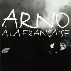 À la française album