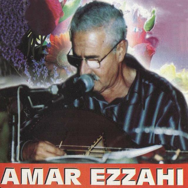 amar ezzahi album