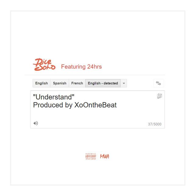 Understand (feat. 24Hrs)