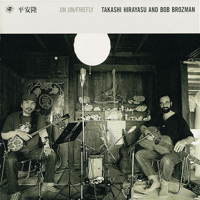 Bob Brozman, Takashi Hirayasu Jin Jin/Firefly album cover