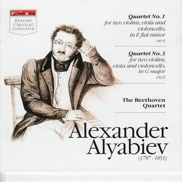 The Beethoven Quartet
