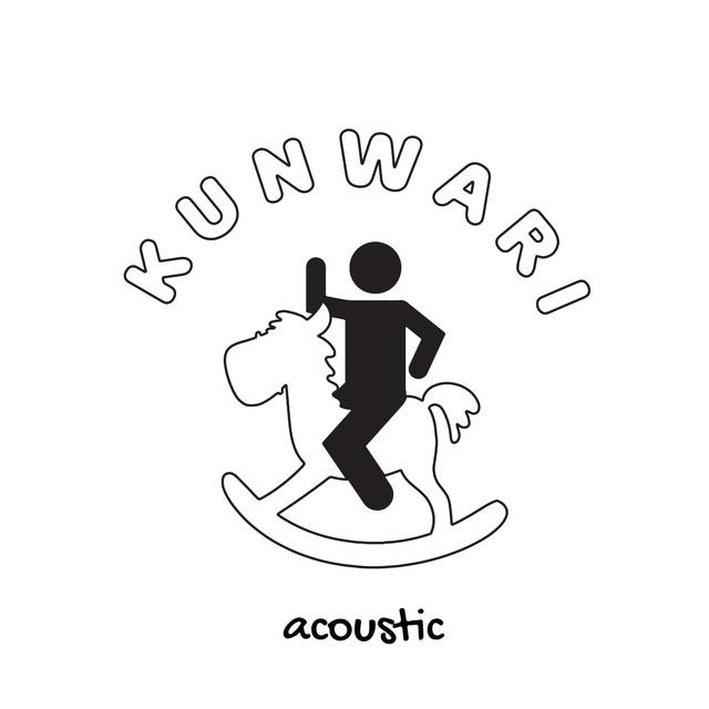 Kunwari (Acoustic Version)