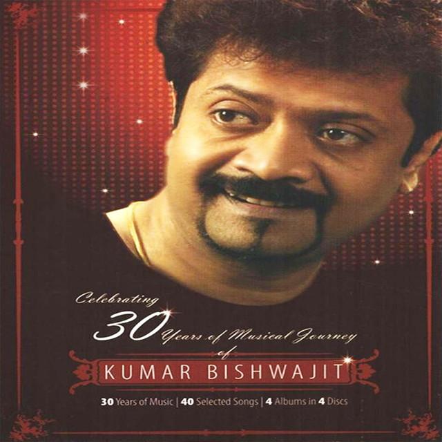 Best Of Kumar Bishwajit Song Free Download, adhunik bangla