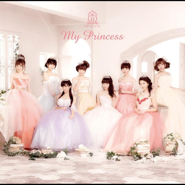 放課後プリンセスの公演の画像