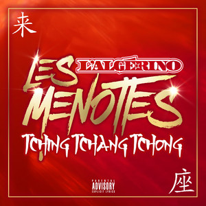 Les menottes (Tching Tchang Tchong) Albümü