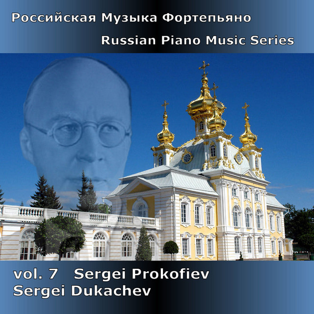 Russian Piano Music Series, Vol. 7 - Prokofiev Albumcover
