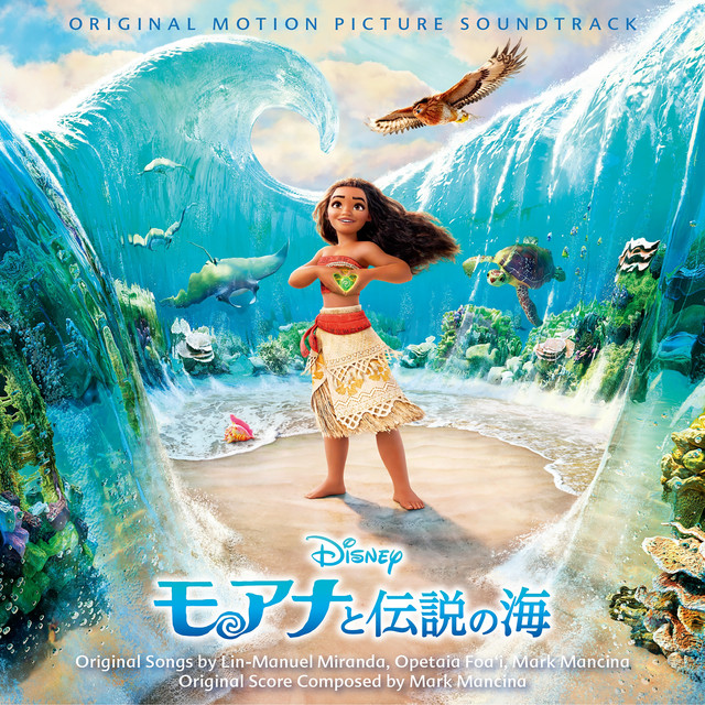 moana ost album download