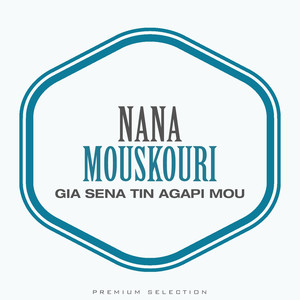 Gia Sena Tin Agapi Mou album