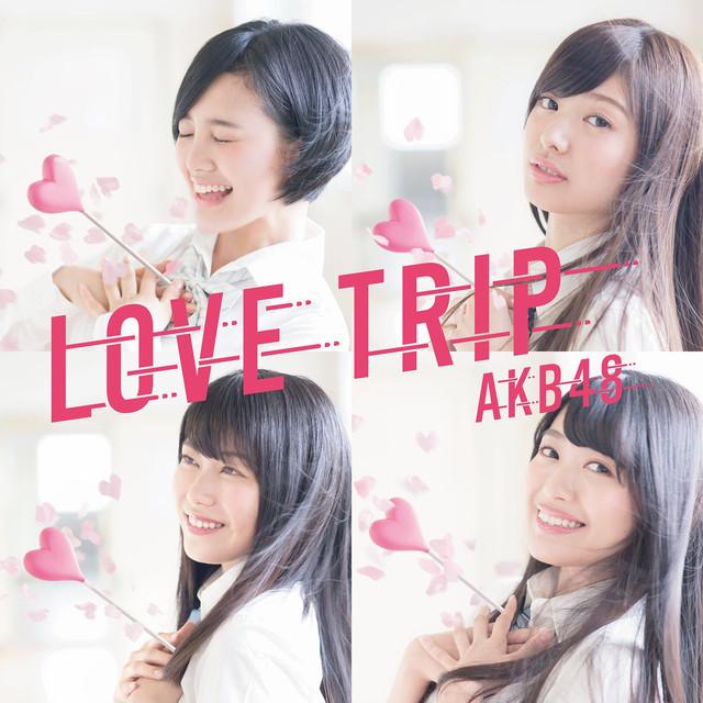 Love Trip (Type-D)