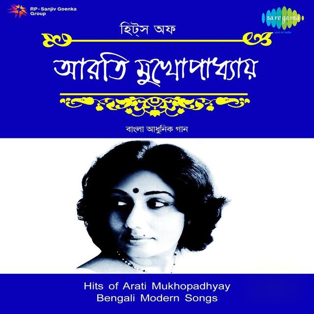 Hits of Arati Mukhopadhyay: Bengali Modern Songs by Aarti Mukherji