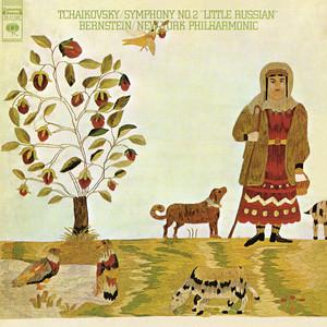 """Tchaikovsky: Symphony No. 2 in C Minor, Op. 17 """"Little Russian"""" Albümü"""