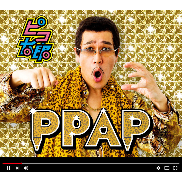 ppap pen pineapple apple pen kosaka daimaou remix ver2 a song by