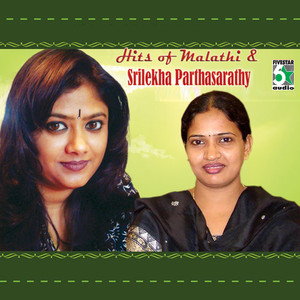 Hits of Malathi and Srilekha Parthasarathy Albumcover