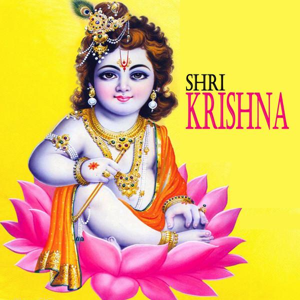 Lotus Flower A Song By Shri Krishna On Spotify