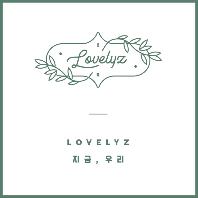 Lovelyz 2nd Album Repackage (Now, We)
