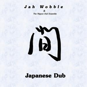 Japanese Dub album
