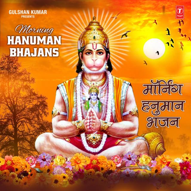Iharan Shree Hanuman Chalisa – Meta Morphoz