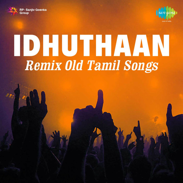 All Remix Songs Tamil Kuthu 2: Remix, A Song By Krishna Rao