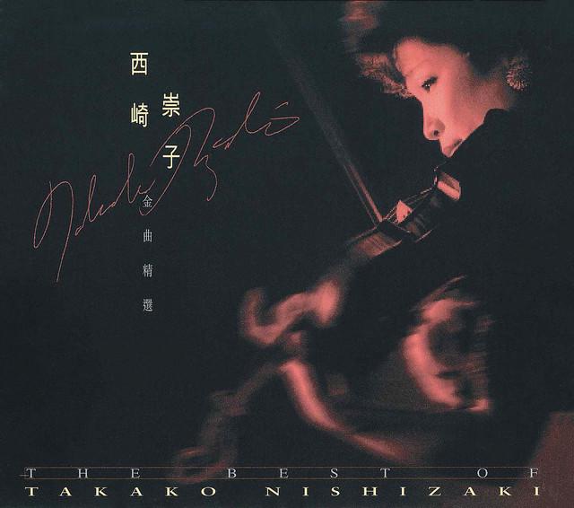 The Best of Takako Nishizaki