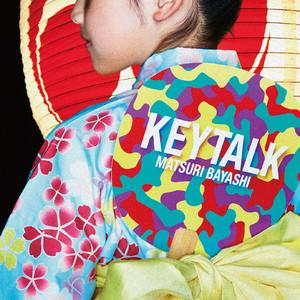 MATSURI BAYASHI Albümü