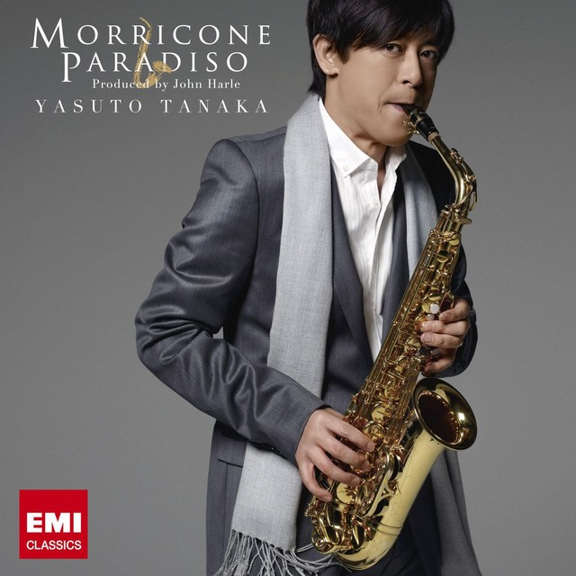 Morricone Paradiso Albumcover