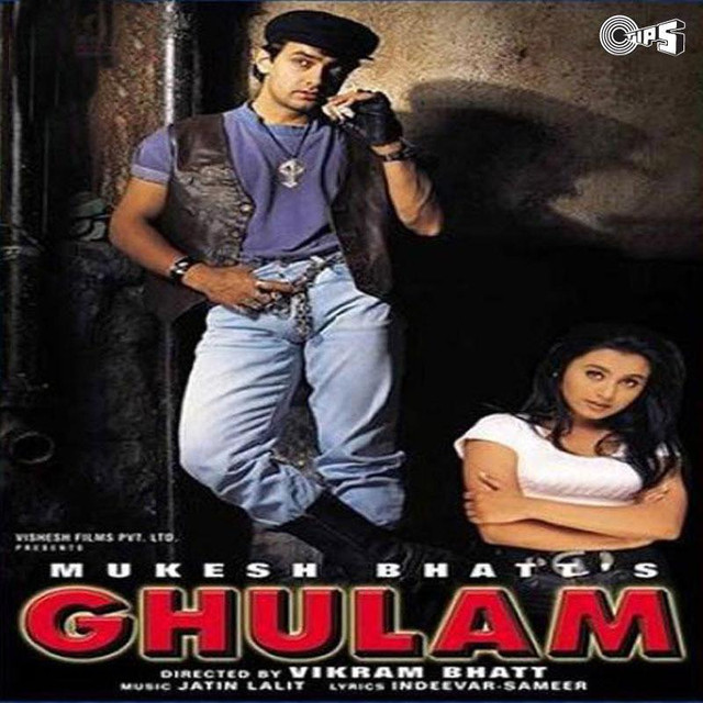 Sahib bibi aur ghulam mp3 songs free download.