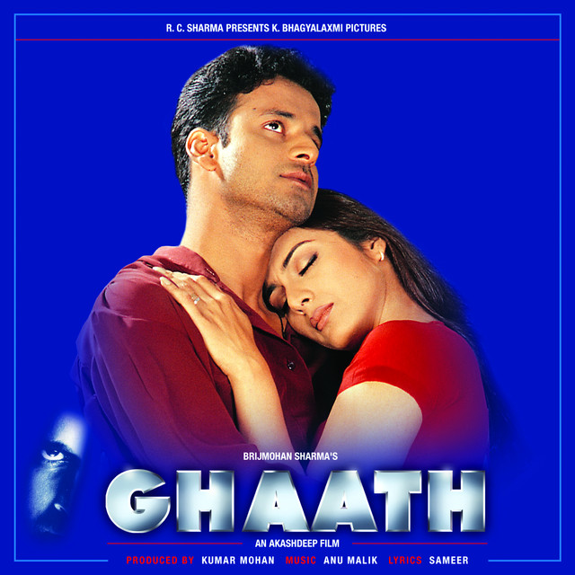 The Colour Of Ghaath Theme Music A Song By Salimsulaiman Om