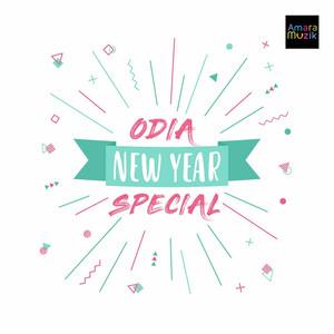 Odia New Year Special Albümü