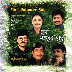Mon Paboner Nao Albumcover