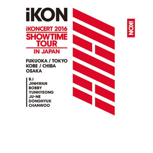 iKONCERT 2016 SHOWTIME TOUR IN JAPAN Albümü