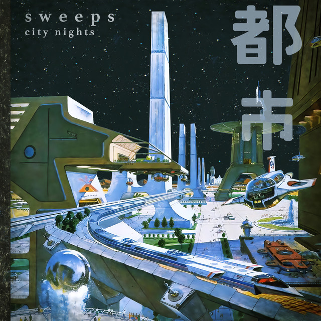 Album cover for city nights by Sweeps