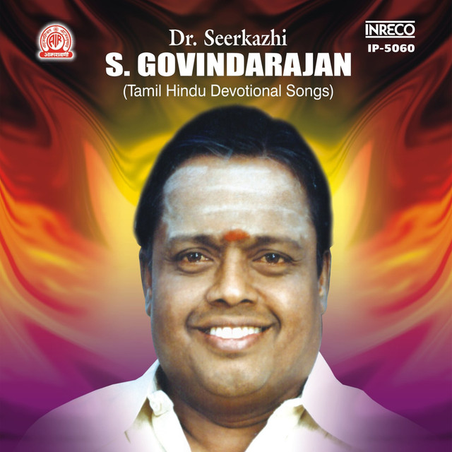 Vinayagar - Murugan Songs by Seerkhazhi S. Govindarajan on Apple Music
