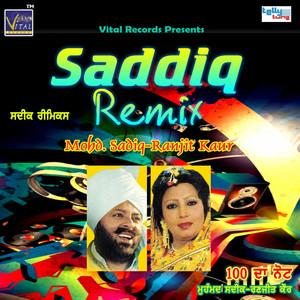 Saddiq Remix