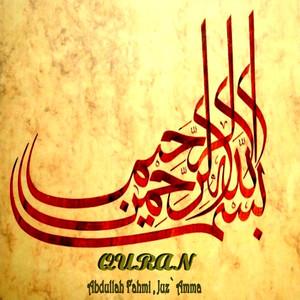 Abdullah Fahmi, Juz' Amma Albümü
