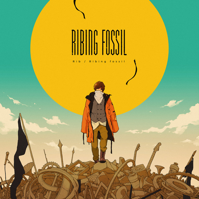 Ribing fossil