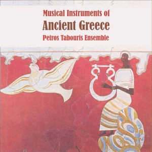 Musical Instruments of Ancient Greece Albümü