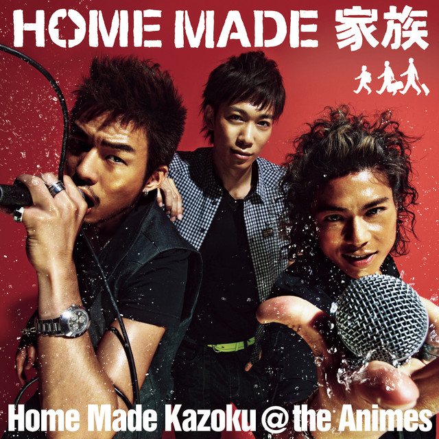 Home Made Kazoku
