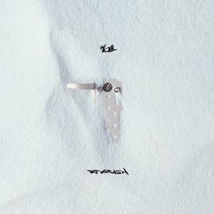 DJ Krush, Esthero Final Home - Vocal Version cover