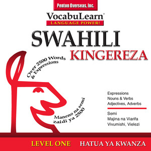 Vocabulearn® Swahili / English Level 1