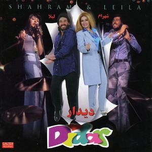 Didar - Persian Music Albümü