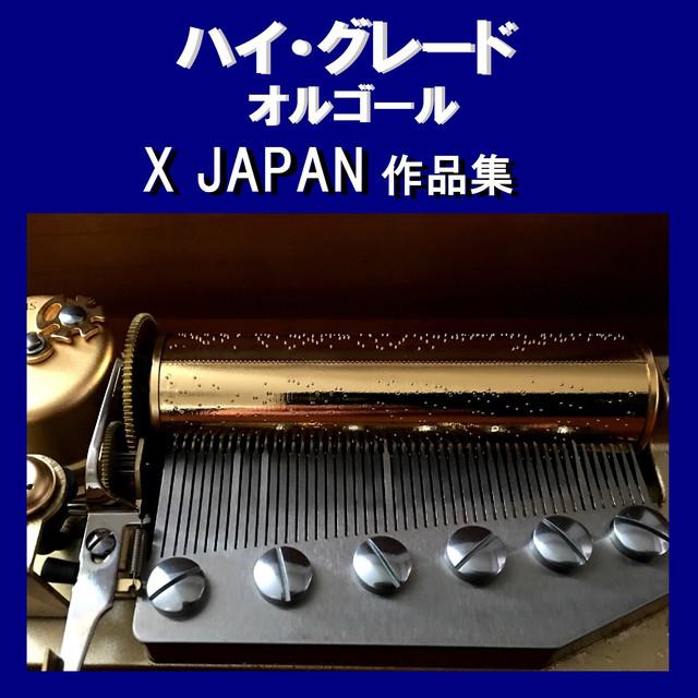 Artwork for Tears Originally Performed By X JAPAN (オルゴール) by Orgel Sound J-pop