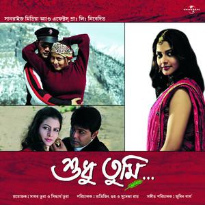 Shudhu Tumi album