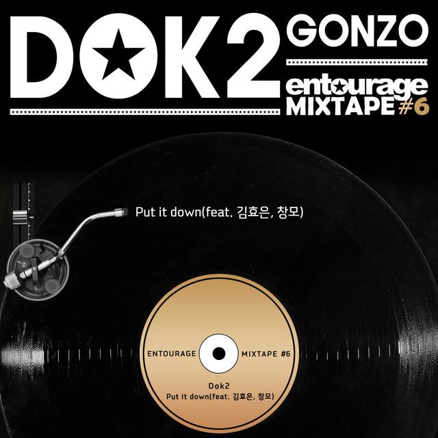 Entourage (Original Television Soundtrack), MIXTAPE #6