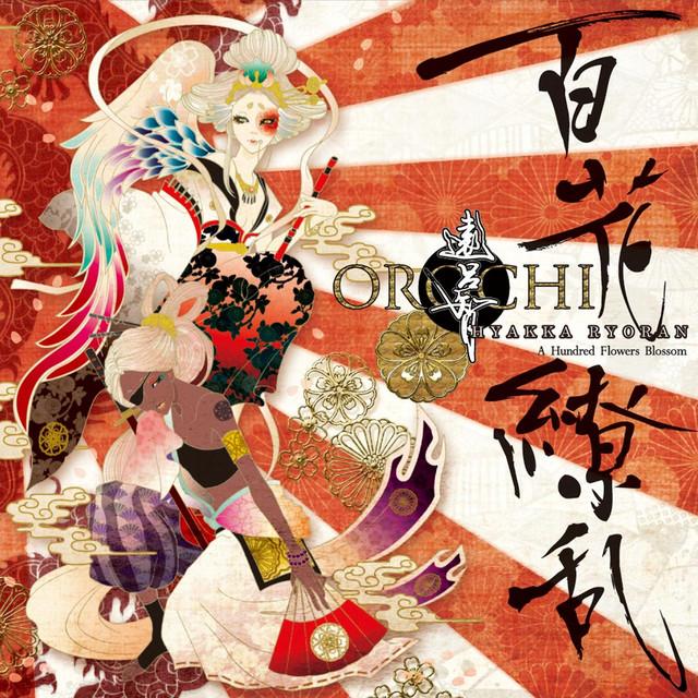 百花繚乱 (Hyakka Ryoran - A Hundred Flowers Blossom)