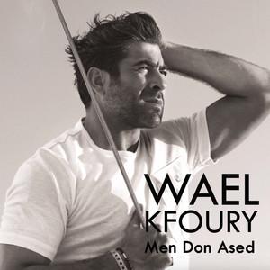 Men Don Ased Albümü
