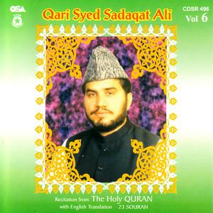 Recitation from the Holy Quran Albümü